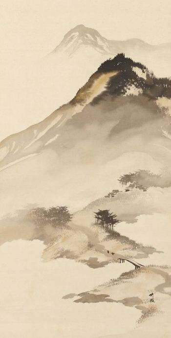 "Odake Chikuha. ""Mountain Landscape with Bridge"". Fragmento."